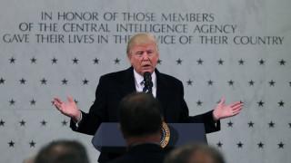 Τραμπ στα στελέχη της CIA: σας στηρίζω 1000%