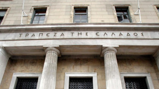 Ένεση ρευστότητας 1 δισ. ευρώ στο Δημόσιο από την Τράπεζα της Ελλάδος