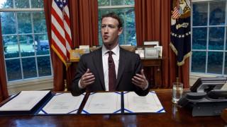 Μαρκ Ζούκερμπεργκ 2020: Ο Mr. Facebook επόμενος Πρόεδρος των ΗΠΑ;