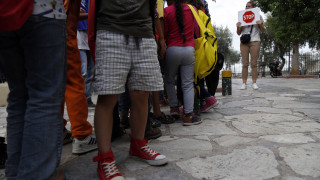 Σοβαρή καταγγελία διευθύντριας για υποκίνηση ρατσισμού από σύλλογο γονέων