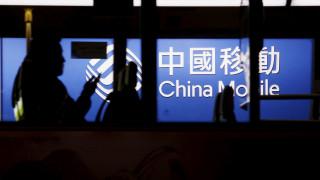 Μία Ευρώπη χρησιμοποιεί το ίντερνετ στην Κίνα