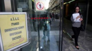 ΑΣΕΠ προκηρύξεις: Προς παράταση λόγω προβλήματος στο σύστημα υποβολής αιτήσεων