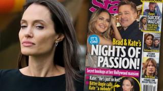 Μπραντ Πιτ-Κέιτ Χάντσον: Eίναι ζευγάρι; Ο αδελφός της σταρ καταγγέλει