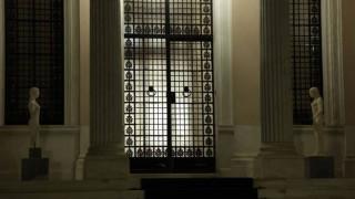 Κυβερνητικοί κύκλοι για Εξεταστική: Ανασύρουν τη δικογραφία Καλούδη