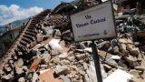 Σεισμός: Ο Κ. Παπαζάχος εξηγεί τι συμβαίνει στην Ιταλία