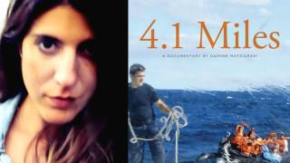 Δάφνη Ματζιαράκη: Μια ελληνίδα υποψήφια για Όσκαρ