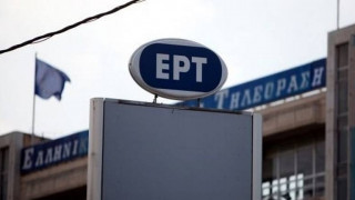 Η ΕΡΤ καταγγέλει απειλές και ύβρεις κατά δημοσιογράφων της