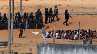 Βραζιλία: 62 κρατούμενοι απέδρασαν από φυλακή