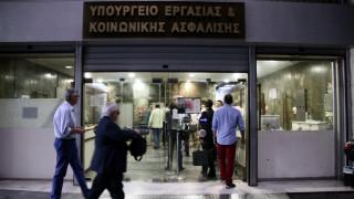 Δεν θα αφήνει ούτε ευρώ ανείσπρακτο το Κέντρο Είσπραξης Ασφαλιστικών Οφειλών