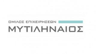 Συνεχίζεται για 2η χρονιά το πρόγραμμα «ΕΙΜΑΙ ΜΕΣΑ» του Ομίλου ΜΥΤΙΛΗΝΑΙΟΣ