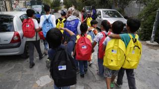 Απειλούν τη διευθύντρια δημοτικού σχολείου στη Λάρισα