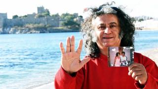 Τούρκος ισχυρίζεται ότι είναι ο πατέρας της Adele