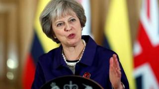 Η Λευκή Βίβλος της Τερέζα Μέι για το Brexit