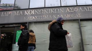 ΚΕΑΟ: Το 65% των οφειλετών έχουν χρέη έως 30.000 ευρώ ο καθένας