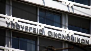 Ανοίγουν Γραφεία Ενημέρωσης και Υποστήριξης Δανειοληπτών