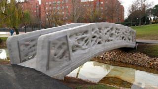 Έφτιαξαν πεζογέφυρα με τρισδιάστατο εκτυπωτή
