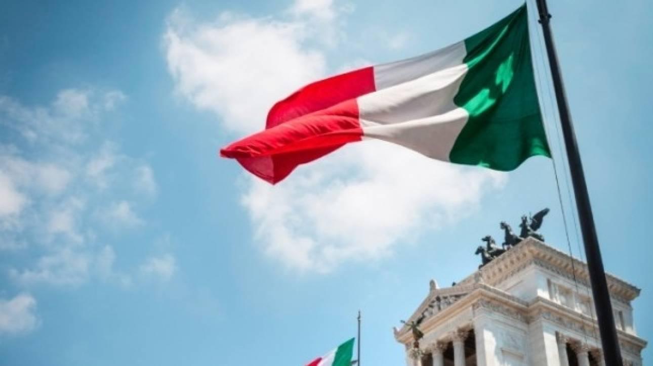 Γάμος ορόσημο για το ιταλικό χρηματοπιστωτικό σύστημα