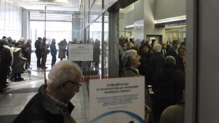 Ρύθμιση ΔΕΗ: Παράταση για χρέη έως 500 ευρώ