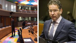 Ο Ντάισελμπλουμ ποζάρει στη νέα αίθουσα του Eurogroup (pic)