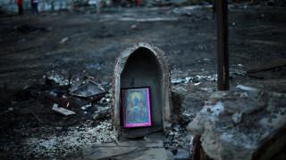 Χιλή: Κόλαση φωτιάς με νεκρούς και 1,9 εκατ. στρέμματα στάχτη (pics)