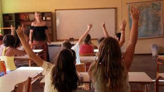 Αλαλούμ με την αργία των Τριών Ιεραρχών στα σχολεία