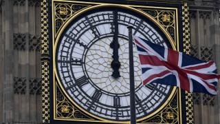 Brexit: Στη δημοσιότητα το νομοσχέδιο για την ενεργοποίηση του άρθρου 50