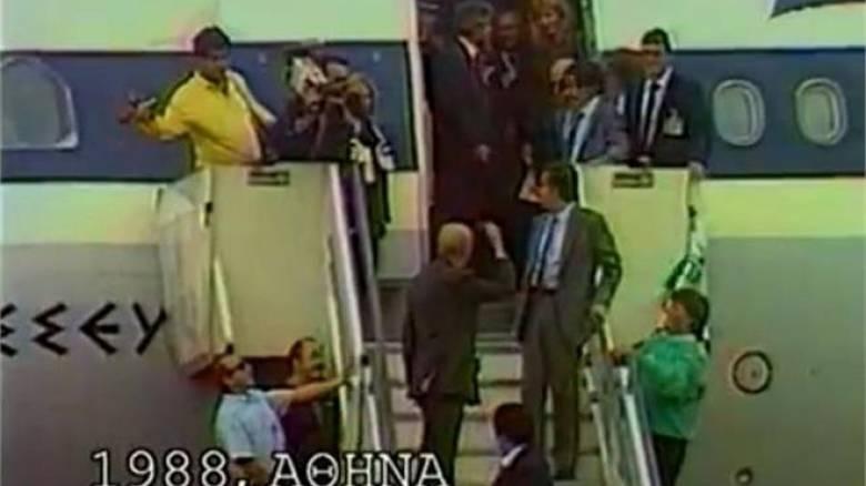 Το ιστορικό νεύμα του Ανδρέα Παπανδρέου στη Λιάνη έγινε ξανά viral