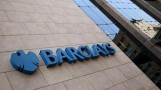 Το Δουβλίνο έδρα της Barclays στη μετά-Brexit εποχή