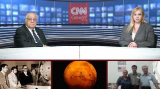 Δ. Σιμόπουλος στο CNN Greece: Δεν πρέπει να είμαστε μόνοι στο Σύμπαν