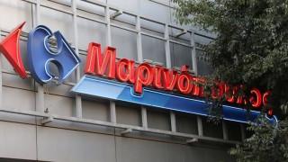 Επιτροπή Ανταγωνισμού: Εγκρίθηκε η διάσωση Μαρινόπουλου