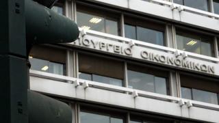 Εξωδικαστική ρύθμιση χρεών των επιχειρήσεων ετοιμάζει το υπουργείο Οικονομίας
