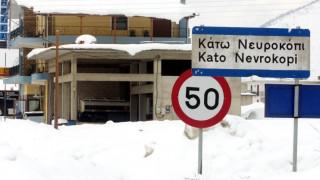 Στους -18 βαθμούς η θερμοκρασία στο Νευροκόπι