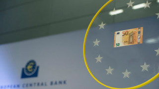 Τον Απρίλιο το νέο χαρτονόμισμα των 50 ευρώ