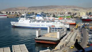Η απόφαση του ΣτΕ για τους πλοιοκτήτες και την έκτακτη εισφορά