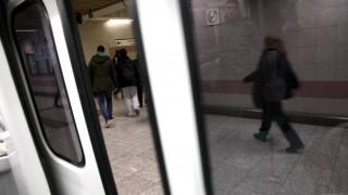 Μετρό: Ποιοι σταθμοί θα μείνουν κλειστοί το σαββατοκύριακο