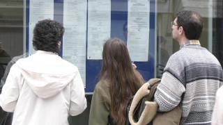 ΑΣΕΠ: Παράταση στην προθεσμία υποβολής αιτήσεων