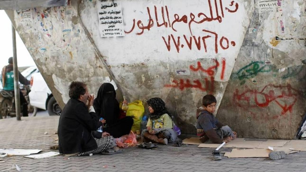 Υεμένη: Ένα παιδί μικρότερο των 10 ετών πεθαίνει κάθε 10 λεπτά