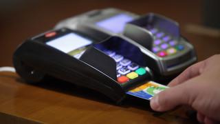 Ποιες παγίδες κρύβει στη φορολόγηση η χρήση πλαστικού χρήματος