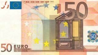 Την Άνοιξη το νέο χαρτονόμισμα των 50 ευρώ – Τι αλλάζει;