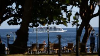 Μαλαισία: Αγνοείται πλοίο με 31 επιβάτες