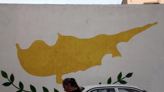 Κυπριακό: Τι αποφάνθηκαν διεθνείς νομικοί σύμβουλοι για τη διάσκεψη της Γενεύης