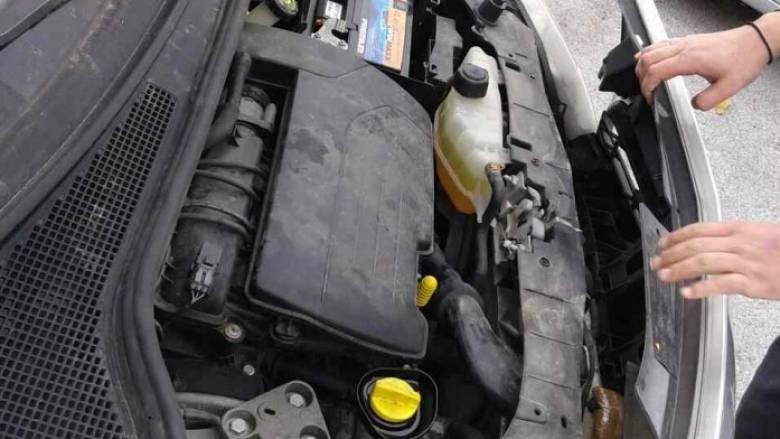 Έκρυψαν την ηρωίνη στον προφυλακτήρα του αυτοκινήτου αλλά... συνελήφθησαν (pics)