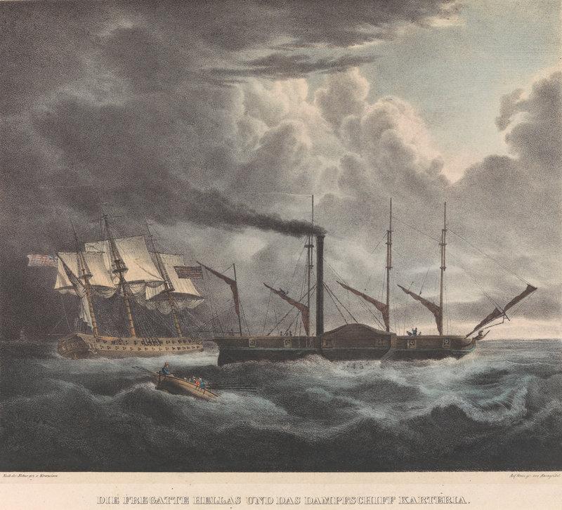 frigate hellas and steamship karteria
