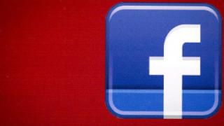 Πόσο φταίνε τα γονίδια για το… κόλλημα με το Facebook