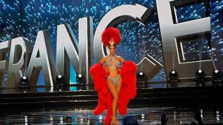 Kαλλιστεία: στη Γαλλία ο τίτλος της Miss Universe 2017