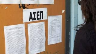 ΑΣΕΠ: Παράταση στις προθεσμίες υποβολής ηλεκτρονικών αιτήσεων
