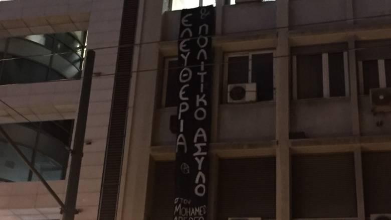 Κατάληψη αντιεξουσιαστών στα γραφεία της εφημερίδας «Αυγή»