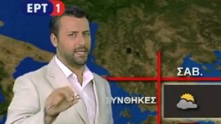 «Πόλεμος» Καλλιάνου - Τσακνή για την ΕΡΤ