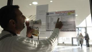 Νέα αποχή συμβολαιογράφων από πλειστηριασμούς την Τετάρτη