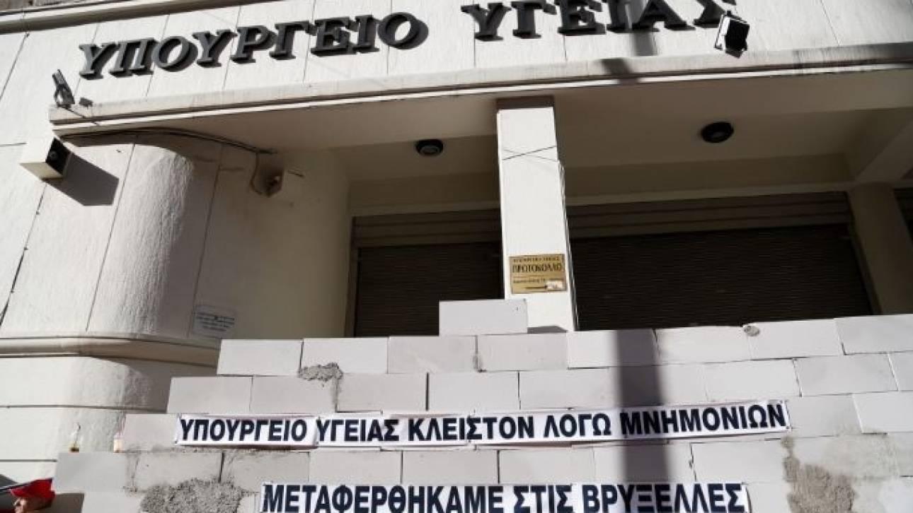 «Παραλύουν» τα νοσοκομεία - Στάση εργασίας και συγκεντρώσεις διαμαρτυρίας